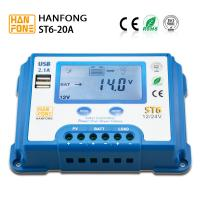 20A Solar Power Controller / Solar Charge Controller With Digital Display for sale