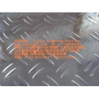 Wholesale Aluminum Chequered Plates-2 bars shap from china suppliers
