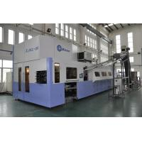 Wholesale 18000BPH Semi Automatic Plastic Blow Moulding Machine For Carbonate Soft Drink Bottles from china suppliers