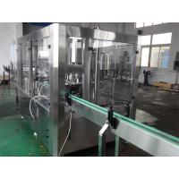 Fully Automatic Wine / Beverage Bottle Filling Machine 8000BPH With Crown Cap