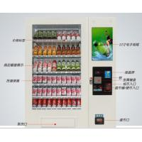 China Beach Outdoor Vending Machine Drinks Medicine Coin Operated Vending Machine on sale