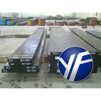 Quality Good Price H13 Tool Steel In Flat Steel, H13 Hot Die Steel for sale