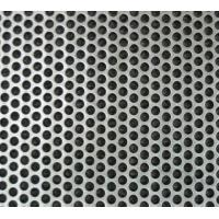 """Wholesale Oxidation - resisting Galvanized Perforated Metal Mesh 1/8"""" 1/4"""" for decorative from china suppliers"""