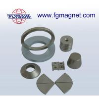 Wholesale Small Neodymium Magnets from china suppliers