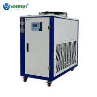Wholesale CE Certified 5HP Air Cooled Glycol Chiller for Beer Solution Fermenting tanks and Wort Cooling from china suppliers