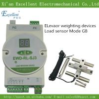 Wholesale EWD-RL-SJ3 Controller and load sensor for rope hitch installation from china from china suppliers
