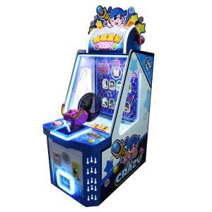 Wholesale Indoor Playground Child VAST Shooting Ball Game Machine from china suppliers