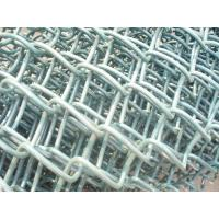 Wholesale Twill Weave Chain Link Mesh for chicken wire mesh, security fence from china suppliers