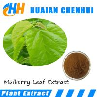 Wholesale Pharmaceutical grade, cosmetic grade 1-Deoxynojirimycin Mulberry Leaf Extract from china suppliers