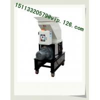 China Low-speed Granulators OEM Supplier/ CE Certified Low Speed Granulators on sale