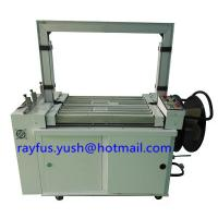 China Inline Automatic PP Strapper Machine, PP Belt heated strapping for sale