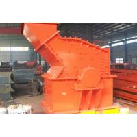 Wholesale Impact Fine Crusher for Mining Quarrying Crushing from china suppliers
