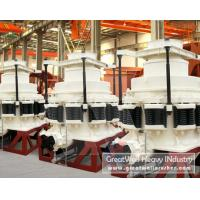 Wholesale cone crusher,HCCcone crusher from china suppliers
