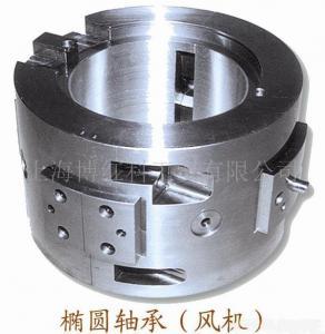 China Ellipse Hydrodynamic Journal Bearings on sale