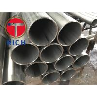 Best EN 10217-6 Submerged Arc Welded Pipes Non-Alloy Steel Tubes With Carbon Steel wholesale