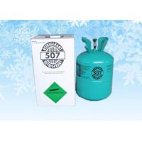 Quality Refrigerant Gas R507 for sale