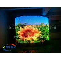 Wholesale Outdoor Full Color P10 Round LED Screen LED Display, P10 Outdoor DIP Best Seller Round LED from china suppliers