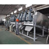 Mulit -  Plate Screw Press Sludge Dewatering Equipment / Sludge dehydrator for Amyloid Industry