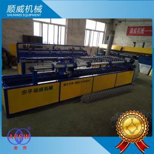 Single Wire / Double Wire Mesh Fencing Machine 3m Weaving Diameter