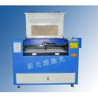 Quality CO2 Laser Cutting Machine for Adhesive Sticker for sale