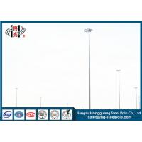 Wholesale ISO 9001 Polygonal Q235 Led High Mast Pole With LED Lighting , Long Life from china suppliers