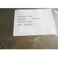 6mm Round Hole Steel Perforated Sheet, 316L Perforated Mild Steel Sheet