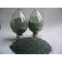 Wholesale Green silicon carbide -240mesh from china suppliers