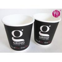 Wholesale 8Oz 12oz 16oz Double Wall Paper Cups disposable / hot corrugated coffee cups printed from china suppliers