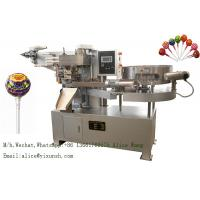 Buy cheap Lollipop wrapper machine Ball Shaped Lollipop Packing Machine 125×125mm Max from wholesalers