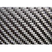 Wholesale 3K 2*2 Carbon fiber fabric cloth 200gsm Plain 100cm from china suppliers