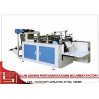 China Photocell Tracking Control bag Sealing machine For Glove on sale
