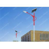 4000K Solar Energy Street Light 6750lm Environmentally Friendly CE Certification for sale