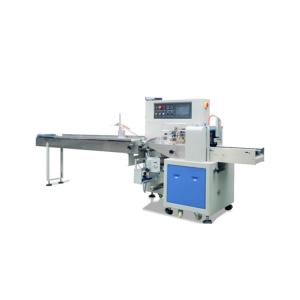 Wholesale Compact PID Control Face Mask Packing Machine from china suppliers