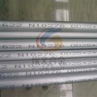 Wholesale Hastelloy G3/Hastelloy G-3/2.4619/UNS N06985 Nickel Alloy Seamless Pipe from china suppliers