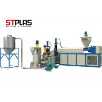 Buy cheap HDPE plastic scrap recycling machine for washing line company with 100-1000kg/h from wholesalers