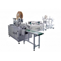 Wholesale Automatic Surgical Nonwoven Bandage Lace up Face Mask Making Machine from china suppliers