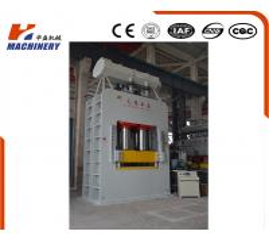 Hydraulic Filter Board Moulding Wood Press Machine Single Venner Overhead