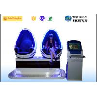 Wholesale Double Seats 9D Virtual Reality Simulator Games Egg Design For Shopping Mall from china suppliers