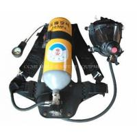 Wholesale 5L , 6L , 6.8L Self Contained Air Breathing Apparatus from china suppliers