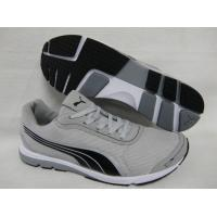 Wholesale Casual famous brand mens high fashion walking shoes from china suppliers