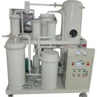 Oil filter hydraulic filtration, used lubricating oil automation purifier for sale