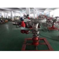 Wholesale Fire Water /Foam Monitor from china suppliers
