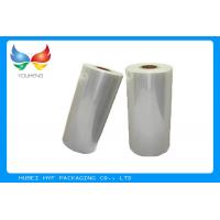 Wholesale PVC Colorful Printing Shrink Film Plastic Blow Molding PVC Shrink Film from china suppliers