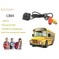 Best Black Color Hidden Cameras In Cars / Small Vehicle Back View Camera With 140 Degree Lens wholesale