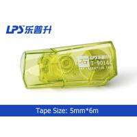 Wholesale Cute Self Adhesvie LPS Mini Correction Tape Children Stationery from china suppliers