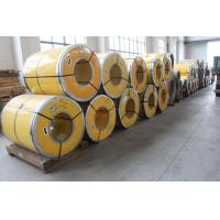 Best DIN17460 , DIN 17441 Hot Rolled 201 304 304L 321 316L 310S Stainless Steel Coil 2mm wholesale