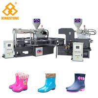 Wholesale 1/2 color PVC Rotary Short Height Boot Making MachineFor Kid