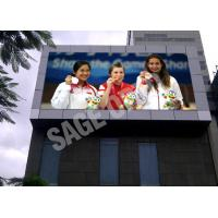 IP65 Advertising Led Displays , P16 High Definition Led Display Outdoor For Shopping Mall