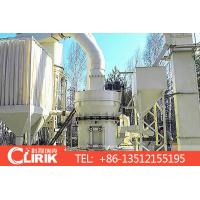 Wholesale Clirik 50 to 325 mesh kaolin clay grinding mill machine for sale from china suppliers