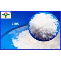 Wholesale CMC sodium carboxymethyl cellulose binder with good antiknock performance from china suppliers